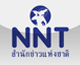 Thailand: PM urges VEC to create vocational students to improve the nation