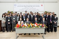 Regional Workshop and Study Programme on Addressing Skills Mismatch through Public Private Partnerships, Tokyo Kenshu Centre, Tokyo 14–18 February 2011