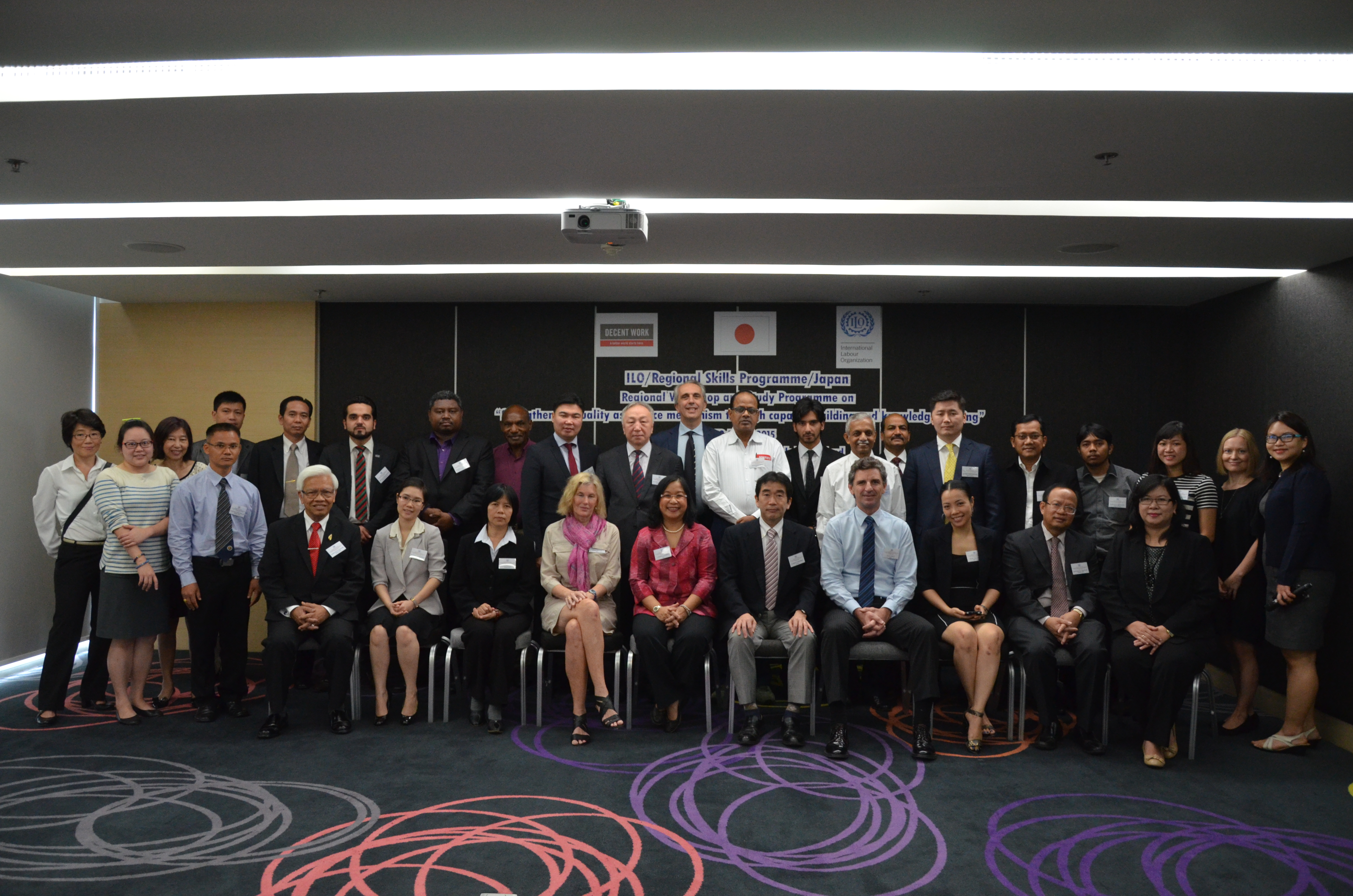 Regional Workshop and Study Programme on Strengthening Quality Assurance Mechanism through Capacity Building and Knowledge Sharing