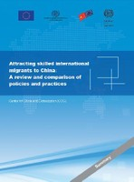 Executive Summary-Attracting skilled international migrants to China: A review and comparison of policies and practices