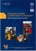 Regional Model Competency Standard (RMCS): Manufacturing Industry
