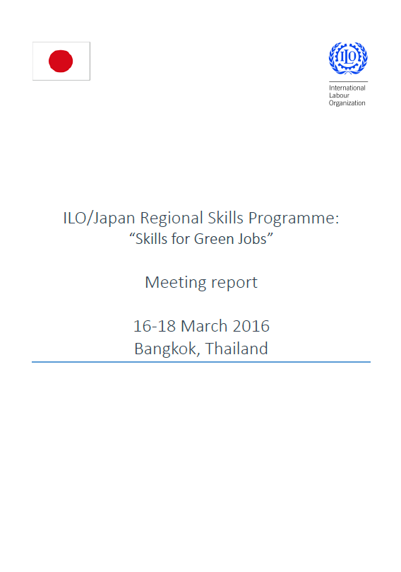 Skills for Green Jobs: Meeting report